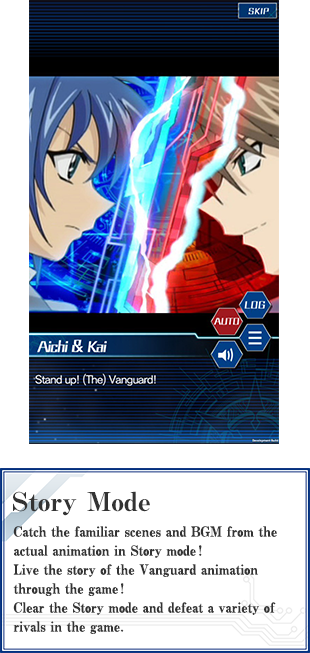 Vanguard Zero Official Website